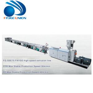 Máquina de fabricación del tubo de HDPE automático