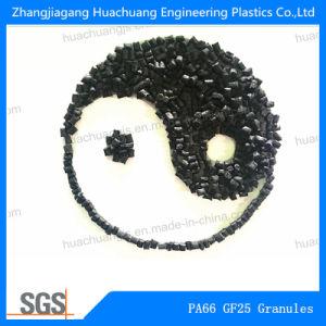 工場直売PA66のプラスチック餌