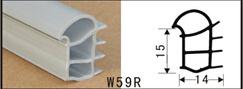 Junta de estanqueidade de porta para porta de aço W59r o alto desempenho