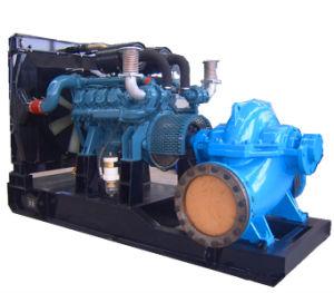 1260об/мин Diesle газовой смеси с двумя генератор водяного насоса подачи топлива