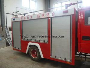 Огонь из алюминиевого сплава ролик затвора для противопожарных дверей затвора погрузчика