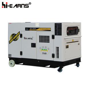 150kVA Cumminsのディーゼル機関の発電機はセットした(GF2-150kVA)