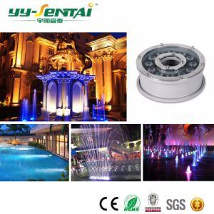 熱い販売人IP68 12W LEDの噴水ライト