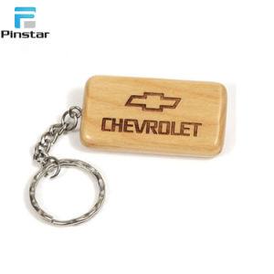 최신 판매 선전용 Eco-Friendly 목제 Keychain