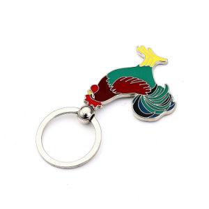 도매는 기념품 금속 Keyholder를 주문 설계한다