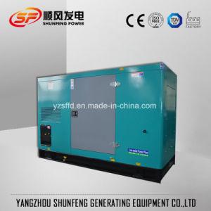 Silent 250 kw de energía eléctrica del generador diesel Cummins con Ce ISO