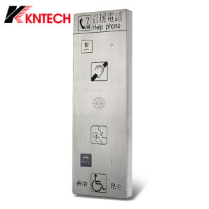 Помочь точки беспроводного телефона селекторной связи с клавиатурой