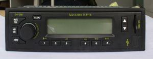 차 버스 음악 플레이어를 위한 오디오 스피커 증폭기