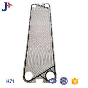 Apv K71/R5/Sr2の熱交換器の版を取り替えなさい