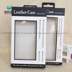 ロゴの印刷の卸売の携帯電話の箱のペーパー包装ボックス