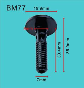 自動クリップ押しのタイプ自動締める物のプラスチックリベットの自動車の保持器