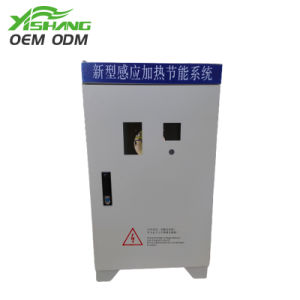 Caja de distribución vertical de duradera, caja de control caja eléctrica