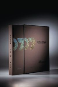 Impresión de libros de tapa dura con 3mm Tabla gris caso