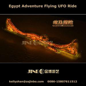 Melhores! ! ! 24 lugares passeios de diversões temático rotativas arvorando UFO/Arvorando UFO Park Atração/Arvorando OVNI Jogos de Estacionamento
