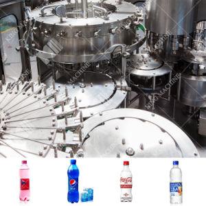 300mlガラスビンの清涼飲料の満ちるプラント
