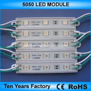 12V impermeabilizzano il modulo esterno LED 5050 di SMD