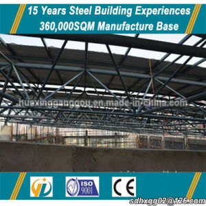 構築される速い鋼鉄貯蔵倉キットを重正確に測る