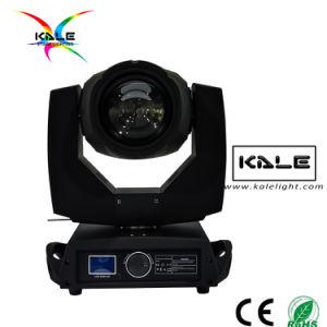 段階軽い230W Sharpyの段階装置の移動ヘッドライト