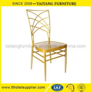 حارّ عمليّة بيع [شفري] كرسي تثبيت لأنّ مأدبة يتعشّى إستعمال