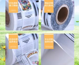 Milch-Tee-Cup-verpackenfilm-Plastik Aluminium-Überzogener Aluminiumfolie-Verpacken- der Lebensmittelfilm
