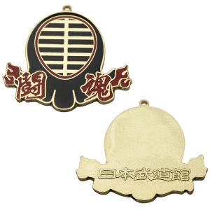 Martial Art Pins