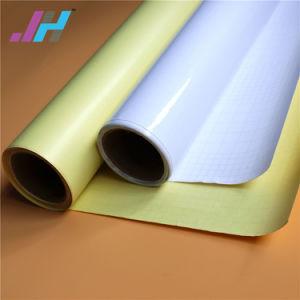 PVC白い裏付けが付いている光沢のある冷たいラミネーションのフィルム