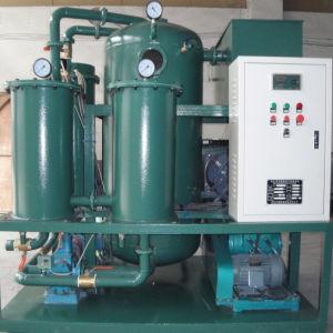 Suministro de la fábrica de aceite de Máquina purificadora fiable