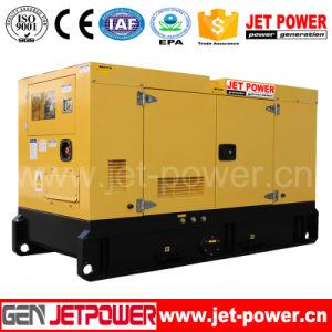 30kVA防音のディーゼル機関のポータブルの発電機