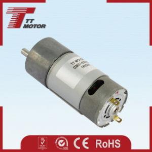 Micro de baja velocidad de 24V DC motorreductor de biosensores