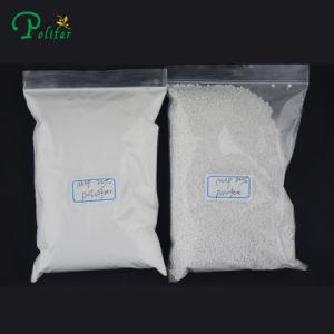 Mcp 22%/22.3%/22.7%の(Monocalcium隣酸塩)供給の添加物