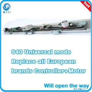 ドイツDunker Motoren高レベル引き戸の引き戸オペレータ/スライド・ゲートモーター