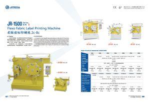 (JR-1521) 기계장치를 인쇄하는 다색 Flexo 직물 의복 레이블