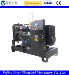 リカルドWeifangエンジンによる極度の無声ディーゼル発電機
