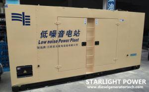 450kw Shangchai (SDEC) 침묵하는 생성 고정되는 전기 디젤 엔진 발전기 제조자 또는 공장
