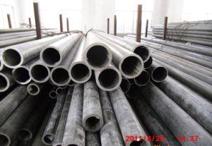 水圧シリンダの管