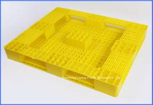 صفراء لون [هدب] جديدة يعبر جعة وشراب بلاستيكيّة من [فوود غرد] من