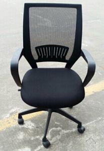 網の椅子(FECB612)