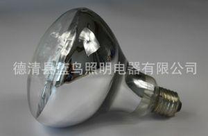 Lámpara de infrarrojos claro R125 para calefacción cuarto de baño