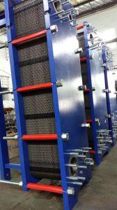 Vicarb V85の板形熱交換器の版