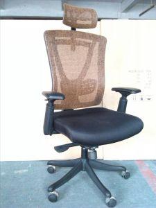 메시 의자 (FECA1711)