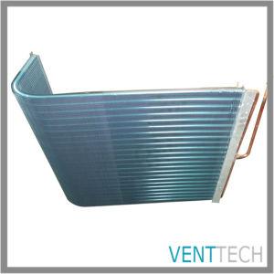 冷却装置のための銅管の蒸化器