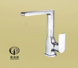 70041-1を終えるクロムが付いている単一のレバーの洗面器Faucet&Mixer