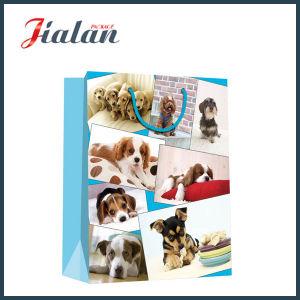 La conception de papier couché de gros chiens Shopping sac de papier cadeau