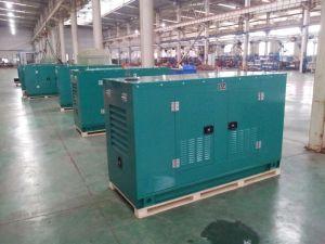 2018熱い販売の開いたタイプ250kw-500kwのディーゼル発電機セット
