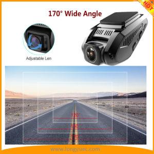 Двойной 2.4inch камер Car DVR GPS WiFi камеры безопасности автомобиля