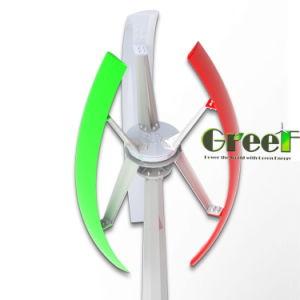 1kw、2kw、3kw、5kwの太陽風のハイブリッドシステムのための縦の軸線の風力