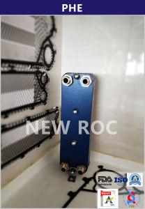 Fp02 FDAの証明ISO9000の証明のための熱交換器のガスケット