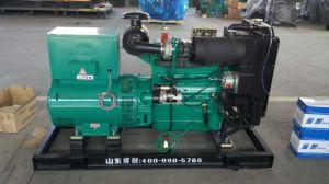Новая конструкция звукоизолирующие двигатель высокой мощности дизельных генераторных установках
