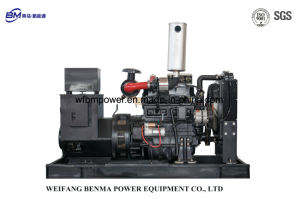 Gutes Dieselgenerator-Set mit Yuchai Motor und Xingnuo Drehstromgenerator