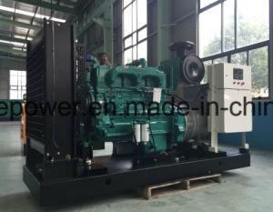 Châssis ouvert/200KW 250kVA Groupe électrogène (NT855-GA) (GDC250)